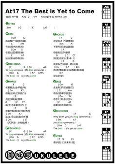圍威喂 ukulele: 陳奕迅 無條件 [ukulele譜 + 教學]   Film. music and books