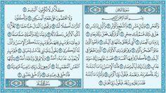 159 Best ٨٩ سورة الفجر Images Holy Quran Book Love U Mom