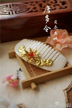 Chinese Culture, Chinese Art, Kawaii Accessories, Hair Accessories, China Jewelry, Jewellery, Chinese Makeup, Chinese Hairpin, Kanzashi