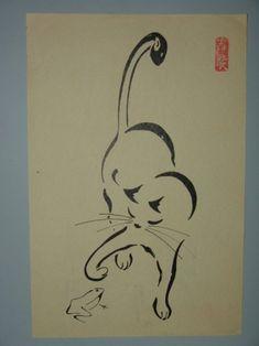 (SUMI-E) JAPON Estampe de Girin, un chat attrape une grenouille.Vers 1930 http://catalogue.drouot.com/ref-drouot/lot-ventes-aux-encheres-drouot.jsp?id=1037570