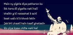 Bin piya kAam chalta nahii hai