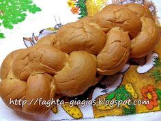 Πασχαλινό Τσουρέκι της Νεκταρίας Chocolate Lovers, Sweets, Bread, Cake, Health, Desserts, Blog, Sweet Pastries, Pie Cake