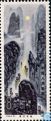 1980 China, People