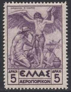 The most famous flight myth is of course that of Daedalus and his son Icarus, who may be found on the stamp, from the 1935 Greek airmail set depicting various mythological scenes. Old Stamps, Vintage Stamps, Vintage Prints, Postage Stamp Art, Greek History, First Day Covers, Greek Mythology, Stamp Collecting, Mail Art