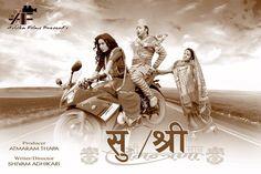 Sushree Nepali Movie Poster