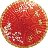 2014 Chinese New Year Party Supplies - Chinese New Year Decorations - Party City $2.99