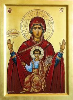 The Divine Mother Mary and Jesus as a child. Icon from the Tsambika Monastery in Rhodes, Greece.