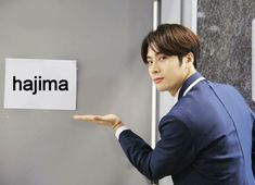 """"""" This was a perfect opportunity to raid this thread of meme as well as add, I love it Got7 Meme, Got7 Funny, K Meme, Kpop Memes, Funny Memes, Hilarious, Jackson Wang, Got7 Jackson, K Pop"""