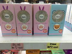 ソウル買倒れツアー(続)東大門卸市場めぐり。コスメ卸、ミニ扇風機、ヤクルト限定パックまで!   アラフォーから韓国マニアの果てなき野望! Pink Blue