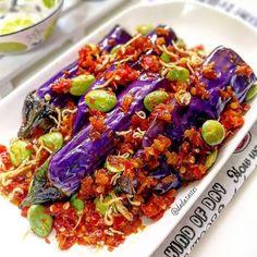 Resep masakan praktis sehari-hari Instagram Brunch Sydney, Sambal Recipe, Malay Food, Vegetarian Recipes, Cooking Recipes, Cooking Ideas, Cooking Time, Spicy Dishes, Asian Recipes
