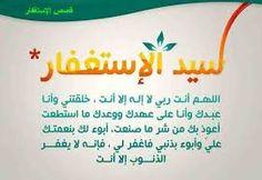 Image result for نكت انجليزي عربي Owl Pet, Personal Care, Owl Animal, Self Care, Personal Hygiene