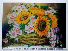 """Mika-316 Broderie cu mărgele """"Floarea soarelui"""" - Broderii online"""