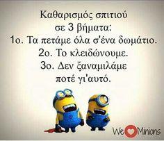 Και καθάρισες Funny Greek Quotes, Funny Picture Quotes, Funny Photos, Very Funny Images, Funny Texts, Funny Jokes, Minion Jokes, Funny Statuses, Just Kidding