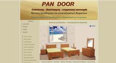 Επιπλώσεις επιχειρήσεων - ξενοδοχείων & ενοικιαζομένων δωματίων - εντοιχιζόμενα έπιπλα
