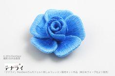 PieniSieniのフェルト刺繍通信講座を6か月修了した方への特別プレゼントの青いバラのキットです。 日本ヴォーグ社「テナライ」にて開講中。 •毎月1回、材料キットを定期的にお届けします •毎月2,300円(税別)で手軽に始められます •わかりやすい「レッスンシート」つきなので安心です •針の入れ方や動かし方など重要なポイントは、ミニ動画でも解説しているので、さらに安心です。 詳しい講座内容と受講のお申込みは下記アドレスからお願い致します。 http://school.nihonvogue.co.jp/tsushin/tenarai/pienisieni.html