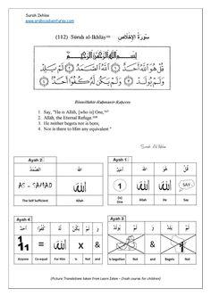 Surah al-Ikhlas kids worksheet. Free download at www.arabicadventures.com