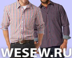 Mens shirt sewing pattern. Pattern is in Russian