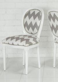 Chevron Print Louis Dining chair