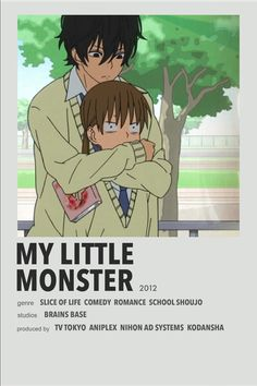 My Little Monster minimal anime poster Animes To Watch, Anime Watch, Good Anime To Watch, Movie Poster Art, Film Posters, Poster Wall, Poster Prints, Anime Reccomendations, Anime Suggestions