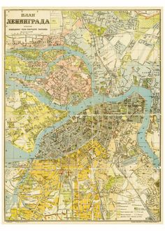 a Soviet city map of Leningrad (Saint Petersburg), 1925