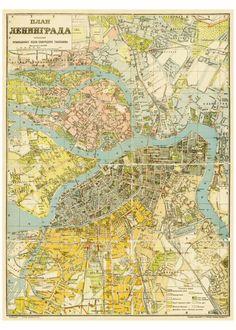 a Soviet city map of Leningrad (Saint Petersburg), 1925