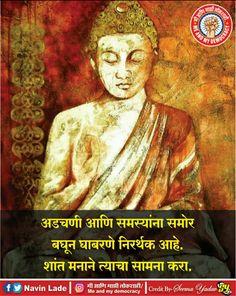 Lotus Buddha, Art Buddha, Buddha Artwork, Buddha Zen, Buddha Painting, Buddha Buddhism, Buddhist Art, Statues, Ganesha