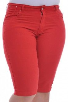Bermudas Femininas Plus Size I Dress, Jeans, Bermuda Shorts, To My Daughter, Cool Style, Plus Size, Clothes For Women, Womens Fashion, Hot