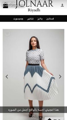 Internet Shopping Sites, Best Online Shopping Websites, Amazon Online Shopping, Online Shopping Clothes, Online Clothes, Dress Outfits, Fashion Dresses, Cute Outfits, Big Size Dress