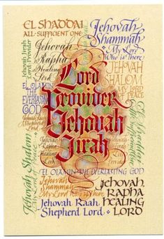 Calligraphy Art by Timothy R. Botts He is widely exhibited & has 5 books, titled Doorposts, Windsongs, Messiah, Proverbs, and Psalms.