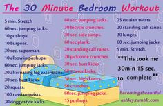 .the bedroom workout.... No not that one..