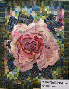 Rose quilt photo from the Tokyo Quilt Festival.Rose quilt photo from the Tokyo Quilt Festival. Patch Quilt, Applique Quilts, Watercolor Quilt, International Quilt Festival, Quilt Art, Quilt Modernen, Flower Quilts, Landscape Quilts, Contemporary Quilts