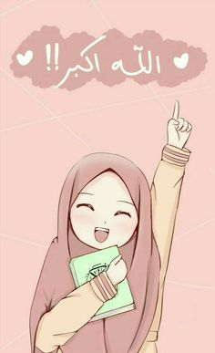 Hijab In 2019 Muslim Pictures Hijab Cartoon Hijab Drawing with Cartoon Wallpaper. Hijab In 2019 Muslim Pictures Hijab Cartoon Hijab Drawing with Cartoon Wallpapers Muslim Muslim Pictures, Islamic Pictures, Hijab Drawing, Islamic Cartoon, Hijab Cartoon, Whatsapp Wallpaper, Islamic Girl, Islamic Wallpaper, Princess Drawings