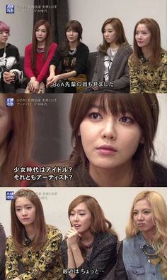 Girls' Generation's Sooyoung would rather be called an artist than idol