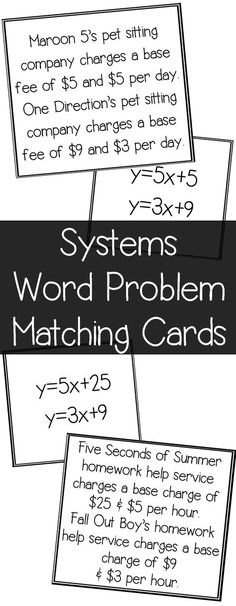 """I love doing card matches like this in the classroom!  This matching systems of equations word problem matching activity is so perfect because it uses all similar numbers.  Students can't just """"guess"""".    A.2I Write systems of two linear equations given a table of values, a graph, and a verbal description"""
