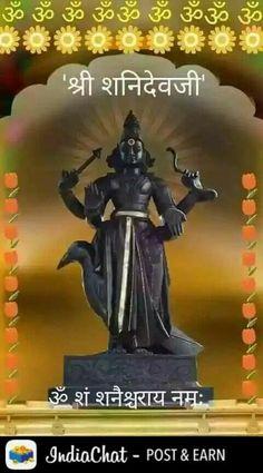 Shree Krishna Wallpapers, Shani Dev, Black Figure, Wallpaper Gallery, God Pictures, Indian Gods, Durga, Hd Photos, Deities