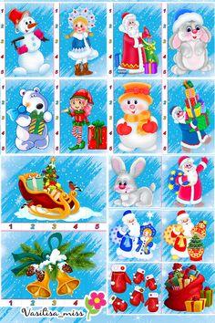 Новогодние пазлы и разрезные картинки для малышей