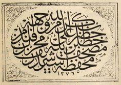Abdullah-Zühdi-21.jpg (847×600)