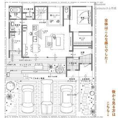 madree(マドリー)さんはInstagramを利用しています:「【 花粉症対策に。帰ってすぐコートをしまう間取り。】 . . マドリーでは、 建築家さんがその方の暮らしに沿った間取りを、 ひとつひとつ作っています。 . ご依頼はプロフィールURLより😌 👉@madree.jp . . ——————————— ———————————…」 Home Design Plans, Plan Design, Japanese Architecture, Architecture Design, Japanese Interior, Hiding Places, Japanese House, House Layouts, Building A House