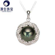 Fine Jewelry Genuine Black Tahitian Pearl Sterling Silver Pendant 4AdBI2NUN
