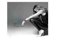 """""""Δε Με Σταμάτησες"""" – Δείτε το εξώφυλλο του νέου album της Δέσποινας Βανδή, και μάθε πότε κυκλοφορεί!"""