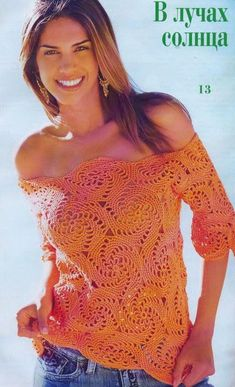 Fashion for women: Twisted pullover, free crochet patterns
