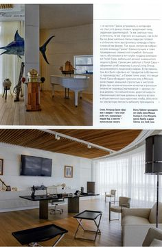 #FendiCasa #ADRussia #YachtClubMonaco by #NormanFoster October 2014