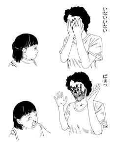Peekaboo: picture brought to you by evil milk funny pics. Image related to Peekaboo Art And Illustration, Japanese Illustration, Arte Horror, Horror Art, Funny Horror, Ero Guro, Junji Ito, Monster, Peek A Boos