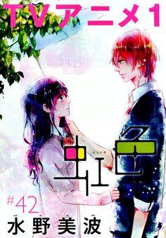 nijiiro days (MIZUNO Minami) #rainbow days