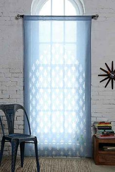 Magical Thinking Burnout Arch Curtain - Urban Outfitters