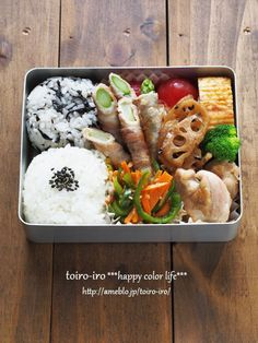 カラフル弁当 の画像|トイロ オフィシャルブログ「トイロイロ ***happy color life***」Powered by Ameba Easy Japanese Recipes, Asian Recipes, Vegan Lunch Box, Plate Lunch, Bento Recipes, Exotic Food, Lunch Snacks, Asian Cooking, Healthy Meal Prep