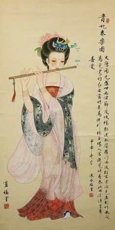 CHINESE SCROLL PAINTING OF A BEAUTY PLAYING FLUTE : Lot 118
