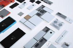 구글, 개방형 하드웨어 '아라'로 삼성·애플 압박
