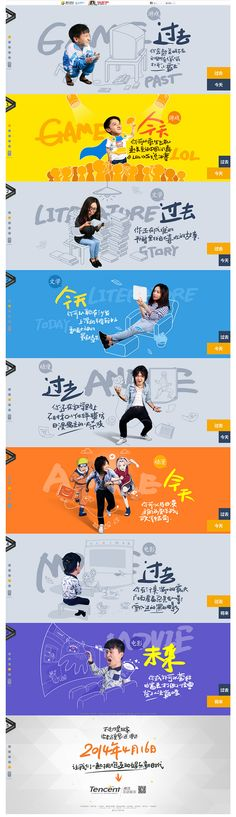 web banners promo