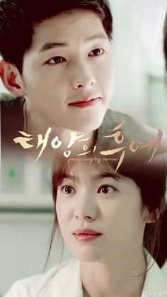 Imagine dots, song hye kyo, and drama